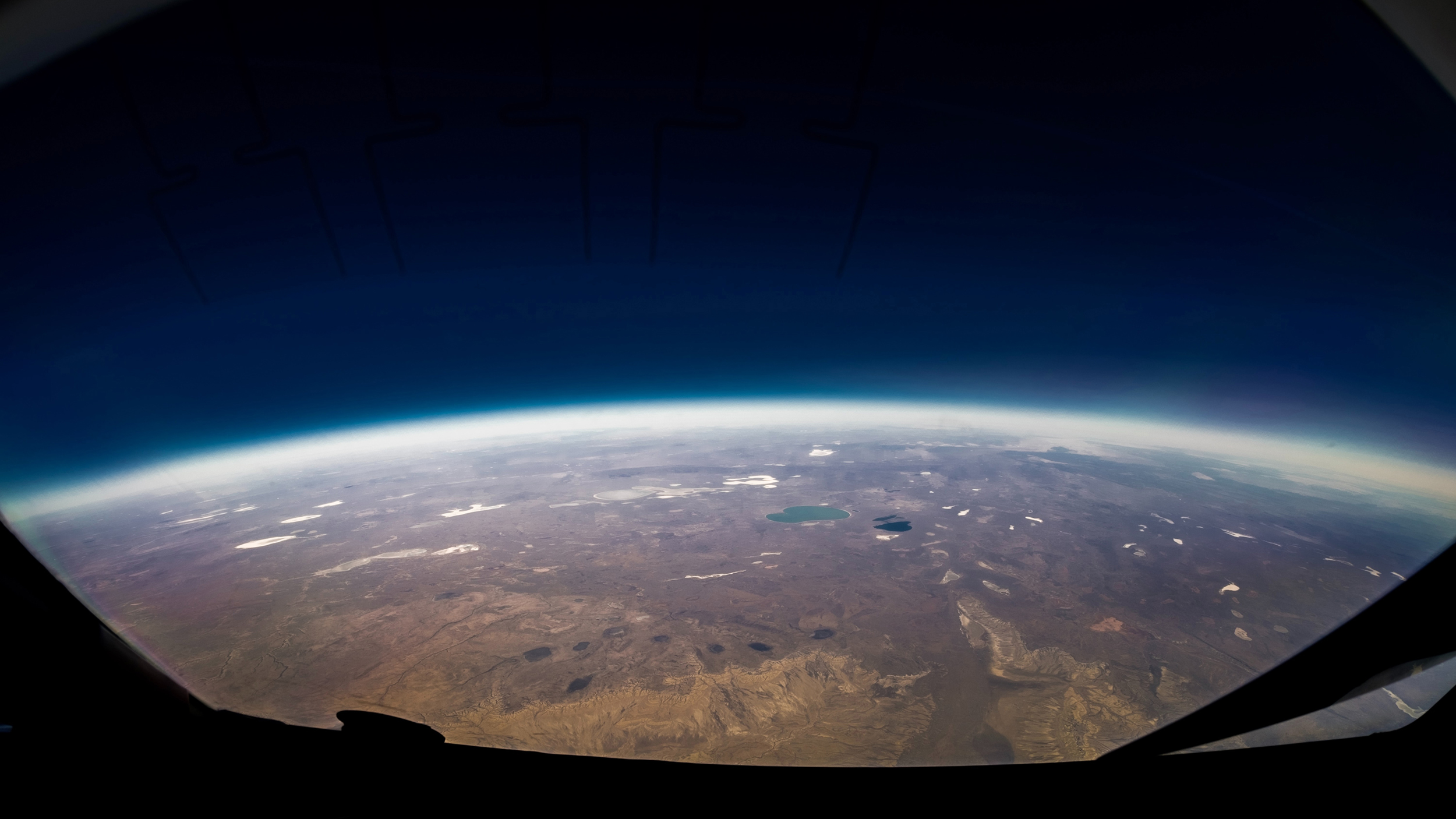 View of part of Earth from space
